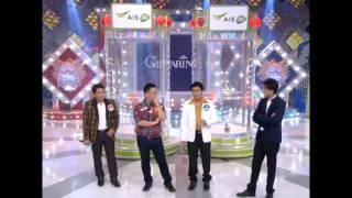 Gig Doo Songkam Pang Ngon Lan - Thai Music