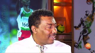 SPORT AMERICA DISCUSSION ON CURRENT ETHIOPIAN SOCCER