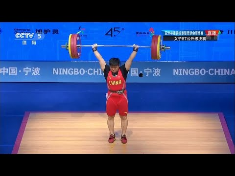 2019 Asian Weightlifting Championships 87kg Women Clean & Jerk Session