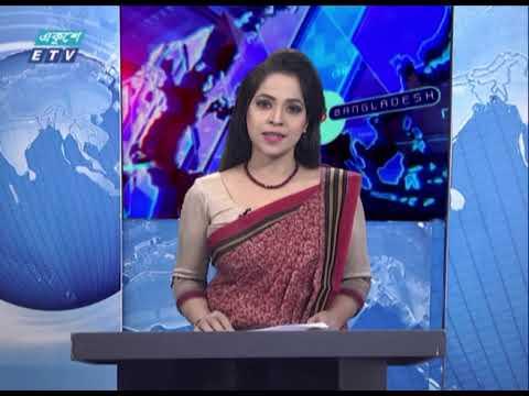 09 Pm News || রাত ০৯ টার সংবাদ || 04 December 2020 || ETV News