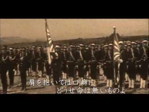 戦友 歌詞14番完全歌唱版 日本の名曲 Cover 華之将