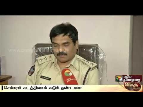 Interview-with-Red-Sanders-Anti-smuggling-Task-Force-officer-on-arrest-of-Tamils