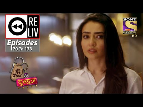 Weekly Reliv - Mere Dad Ki Dulhan - 2nd November 2020 To 5th November 2020 - Episodes 170 To 173
