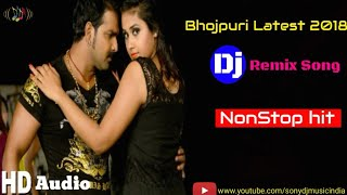 latest dj remix bhojpuri song download