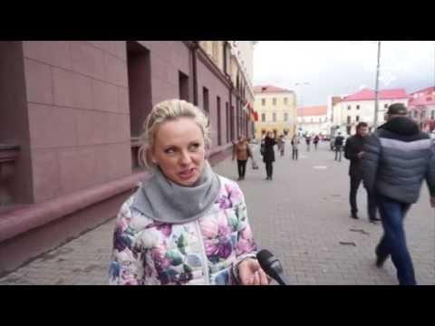 Где проходит экватор Минчане отвечают на школьные вопросы - DomaVideo.Ru