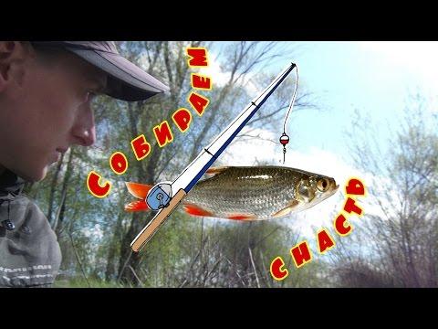 донка для ловли плотвы весной видео