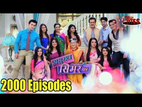 Sasural Simar Ka completes 2000 episodes