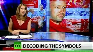Anders Behring Breivik Was A Freemason-Knight Templar