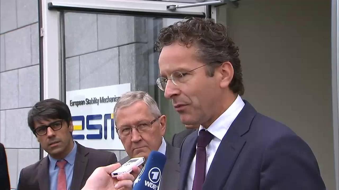 Γερούν Ντέισελμπλουμ: Η απόφαση για την Ελλάδα θα ληφθεί αύριο