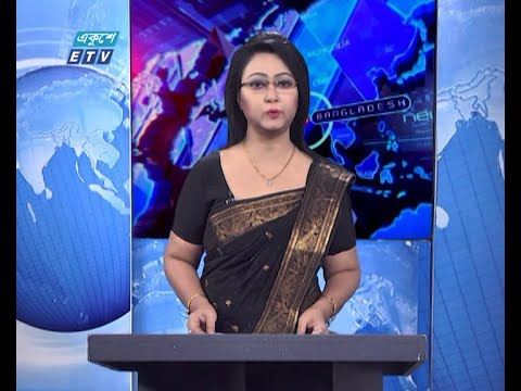 01 AM News || রাত ০১টার সংবাদ || 08 July 2020 || ETV News