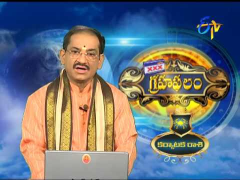 Subhamastu--26th-May-2016--శుభమస్తు-–-Full-Episode