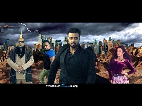 Operation Agneepath Motion Poster | Shakib Khan, Shiba Ali Khan, Misha Showdagor | Ashiqur Rahman