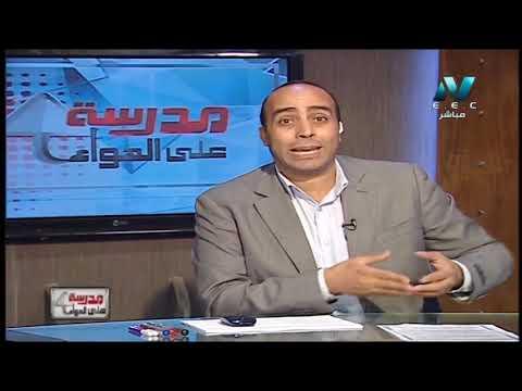 فلسفة و منطق 1 ثانوي ( مراجعة ليلة امتحان الدور الثاني  ج2 ) أ عصام زهران 29-07-2019