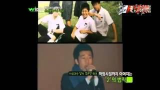 BEAST Doojoon and INFINITE Sunggyu