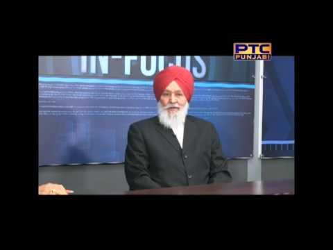 In Focus # 180 | 50th Anniversary of Punjab 2016
