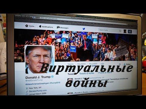 Обзор западных СМИ: Россия победила без единого выстрела (видео)