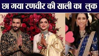 Video Anisha Padukone looks more beautiful than Deepika Padukone at Reception   Boldsky MP3, 3GP, MP4, WEBM, AVI, FLV Desember 2018
