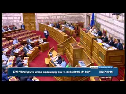 O Ευκλείδης Τσακαλώτος στη συζήτηση για  το νομοσχέδιο