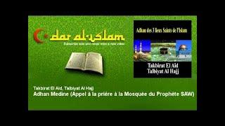 Takbirat El Aid & Talbiyat Al Hajj - Adhan Medine