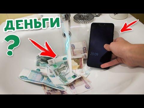 Как быстро сделать деньги в интернете