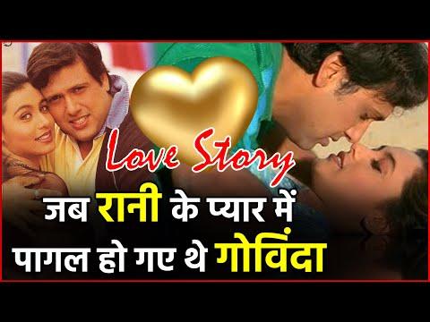 Govinda और Rani Mukherjee FULL Secret Love Affair Story शुरू से लेकर अंत तक   Full Story