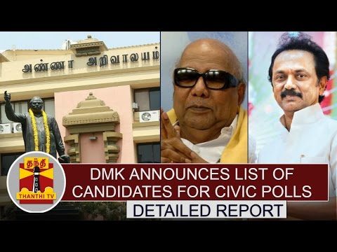 Detailed-Report--DMK-announces-list-of-candidates-for-Civic-Polls-Thanthi-TV