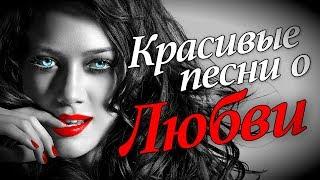 Ты Одна, Супер Песня о Любви -  Александр Доля   Новинка 2018