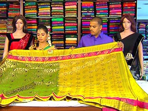 All Varieties of Sarees | Kanchi Pattu Sarees | Uppada Pattu Sarees | Sogasu Chuda Tarama 02 July 2015 01 24 PM