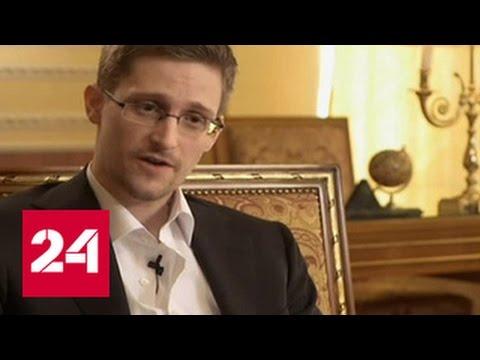 Россия продлила Сноудену вид на жительство еще на два года (видео)