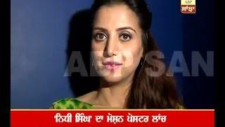 Nonton Needhi Singh Has A Lot Of Action  Kulraj Film Subtitle Indonesia Streaming Movie Download