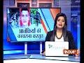 Army Jawan killed in an attack by Pakistan at Srinagar Jammu National Highway - Video