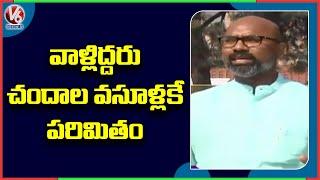 BJP MP Dharmapuri Arvind Slams TRS & Congress Over Turmeric Board