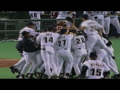 NL Central - 9/25/97: Mike Hampton gets Sammy Sosa to ground out to finish his complete-game win and clinch the NL Central for the Astros Check out http://m.mlb.com/video...