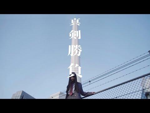 , title : 'BURNOUT SYNDROMES 『花一匁』(TVアニメ『銀魂』銀ノ魂篇 EDテーマ) Music Video'