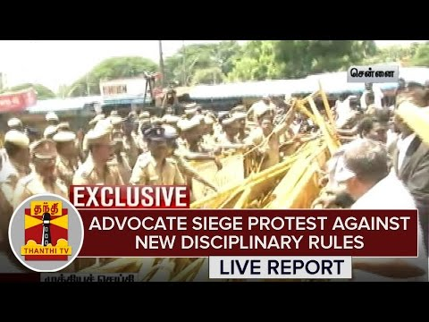 Live-Report--Advocate-siege-Protest-against-New-Disciplinary-Rules--Detailed-Report-Thanthi-TV