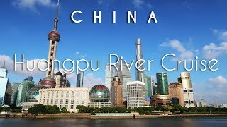 We went on a river cruise in Shanghai to witness one of the most impressive skylines in the world. The view from the bund was ...