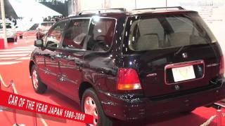 The Japan Car of the Year 30th Anniversary : DigInfo