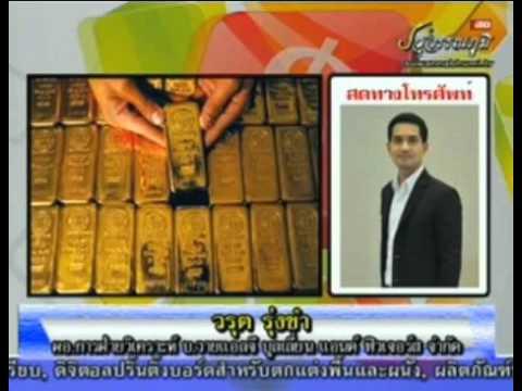 YLG on วิเคราะห์เศรษฐกิจโลก 16/11/58