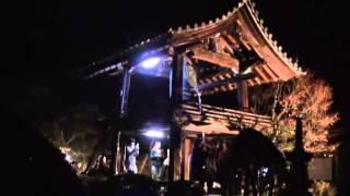 興禅寺・除夜の鐘つき(1)