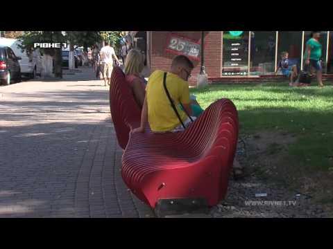Як втілюють проекти у Луцьку: Рівне вивчало досвід сусідів [ВІДЕО]