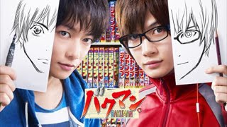 Nonton Bakuman Live Action Trailer  English Subtitles  Film Subtitle Indonesia Streaming Movie Download