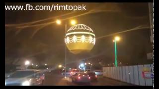 Buraydah Saudi Arabia  city photos gallery : Sky Hotel in Buraydah Saudi Arabia