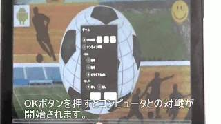 WAE GLOBE GOMOKU YouTube video