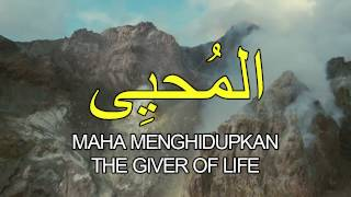 Video Asmaul Husna اسما الحسنا - Hijjaz (with Complete Malay & Eng Translation) MP3, 3GP, MP4, WEBM, AVI, FLV Oktober 2018
