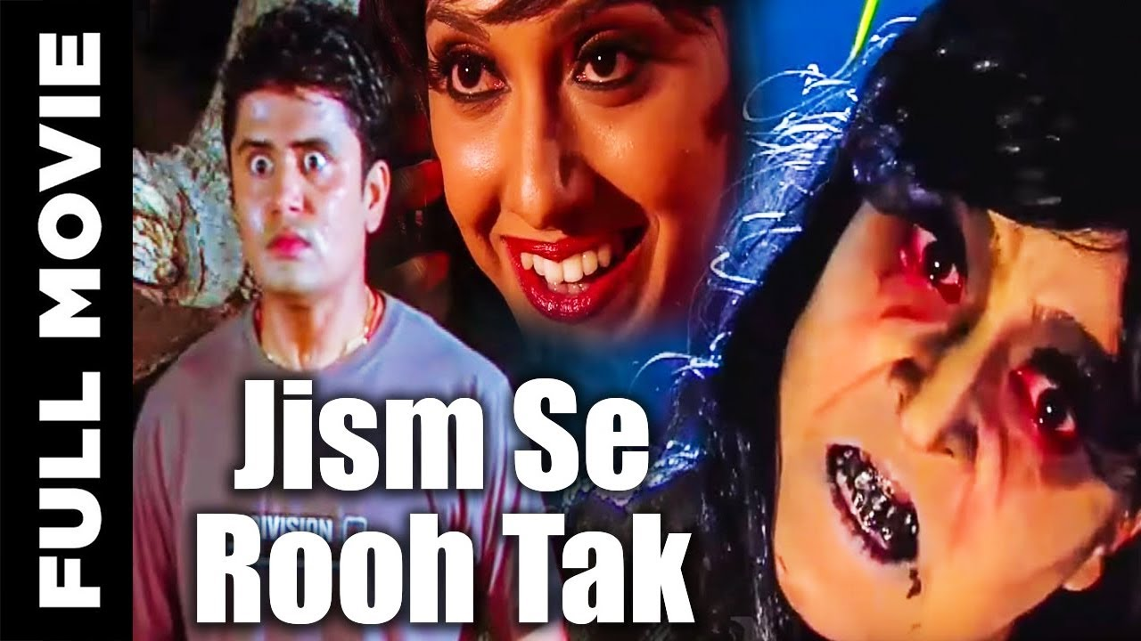 Jism Se Rooh Tak | Bollywood Movie | Full Length Bollywood Hindi Movie | Brahmadutt, Priyanka