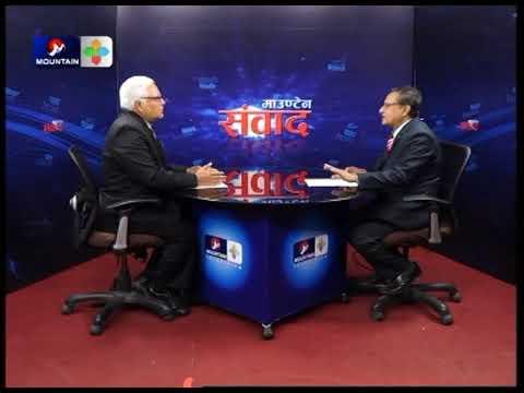(जनतालाई  ढाटन पाईन्न - रमेश घिमिरे | With Balkrishna Prasad ...37 min.)