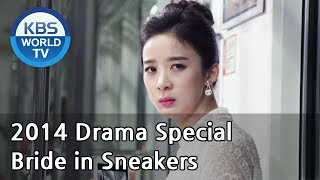 Video Bride in Sneakers | 운동화를 신은 신부 (Drama Special / 2015.01.02) MP3, 3GP, MP4, WEBM, AVI, FLV Maret 2018