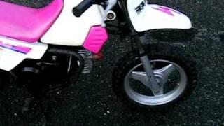 10. Yamaha PW50