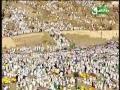 توافد ملايين الحجاج على جبل عرفات لأداء مناسك الحج
