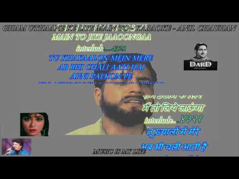 Video Gham Uthane Ke Liye Main To - Karaoke With Scrolling Lyrics Eng. & हिंदी download in MP3, 3GP, MP4, WEBM, AVI, FLV January 2017